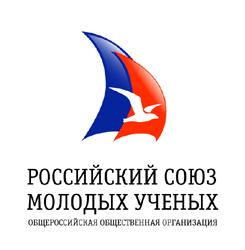 Российский союз молодых ученых